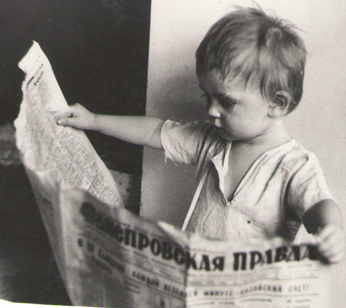 gazeta_me