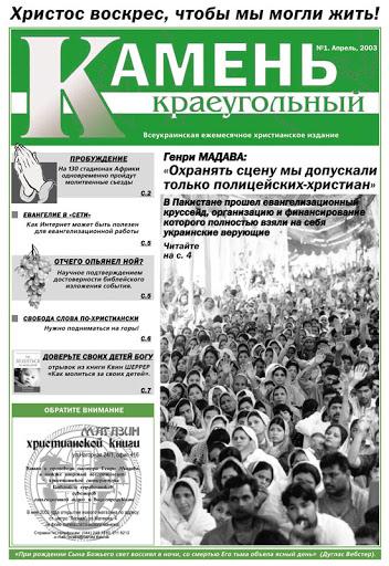 КК_01_2003