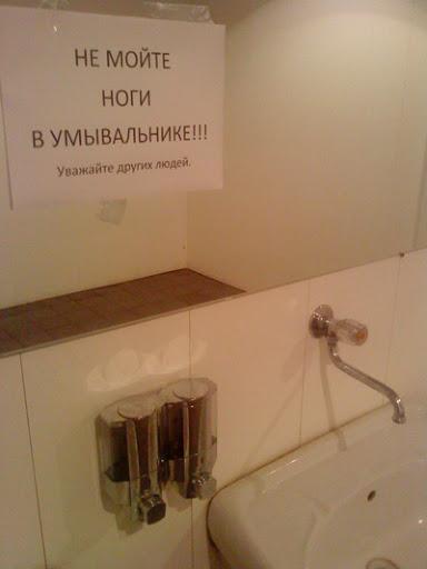 umivalnik