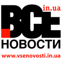"""All News"" – VseNovosti.in.ua – News, Blog, and Analytics Portal"