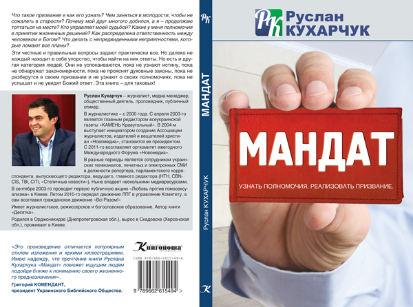 mandat_cover