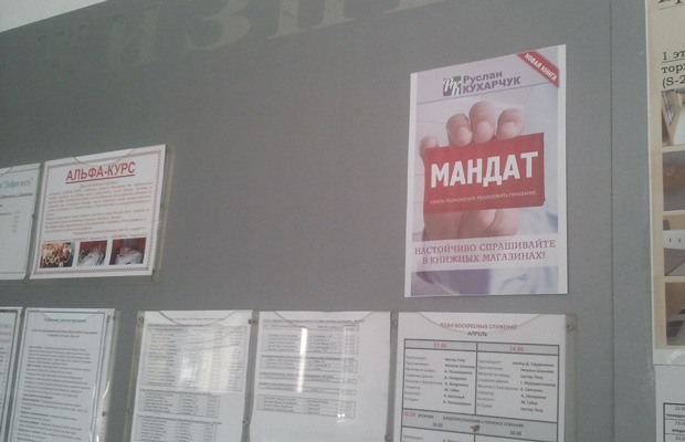mandat_afisha