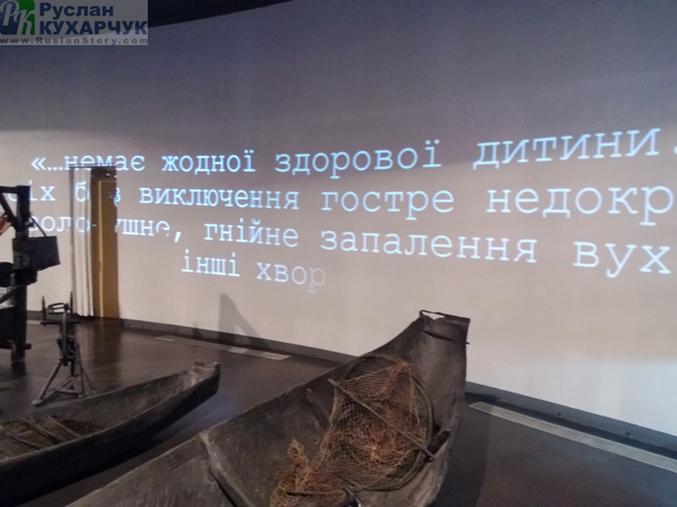 golod_memor11